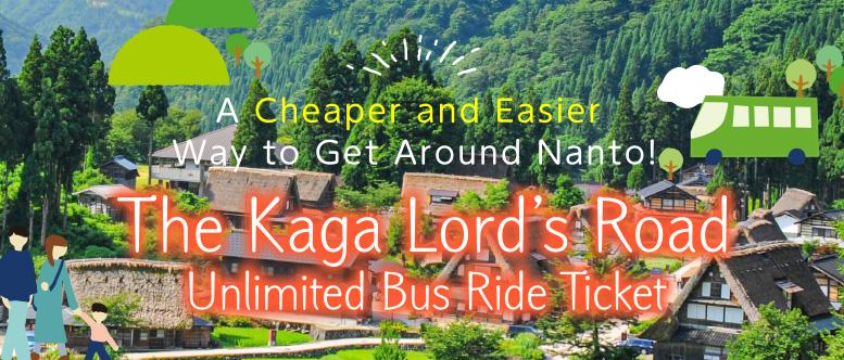 NANTO CITY DAY TRIPS