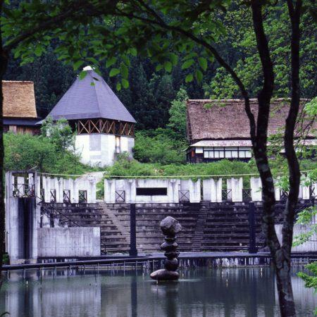 Toga Art Park (Toga Geijutsu Kouen)