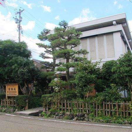 """Shiko Munakata Memorial Hall """"Aizen En"""" and Former Residence """"Riugasai"""""""