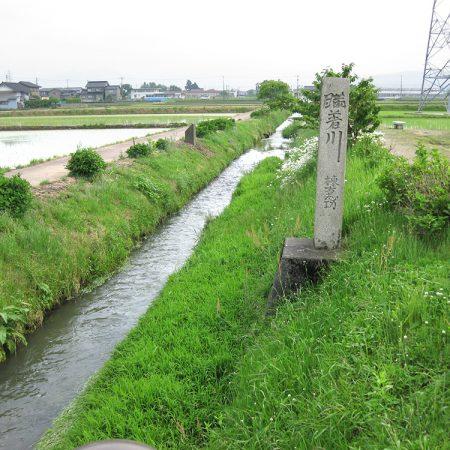 Damashi-gawa