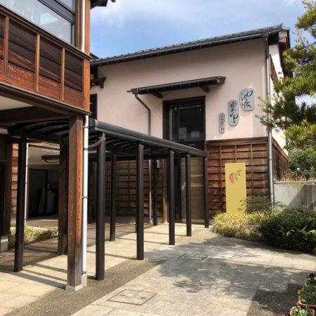 Ikenami Shotaro Fureai Hall