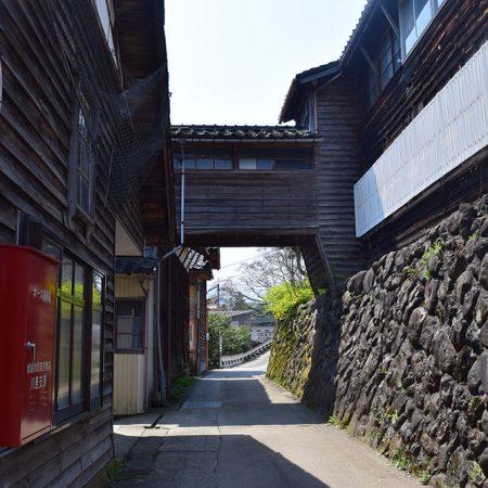 Kawashima District