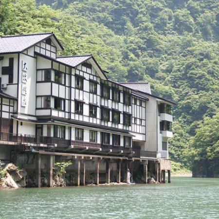Ohmaki-onsen