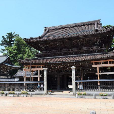 Johana Bestuin Zentokuji Temple
