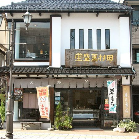 Café Zenzai