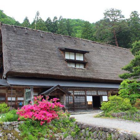 The Iwase Residence