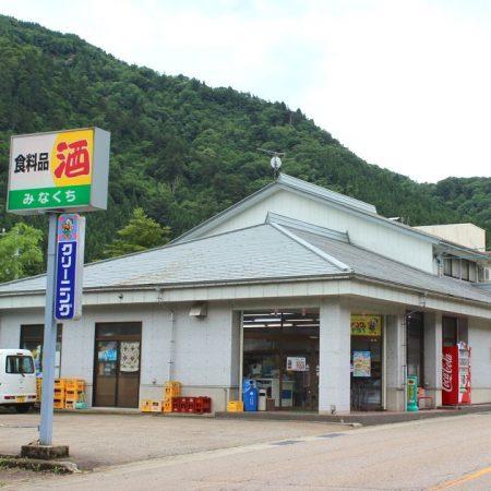 Minakuchi
