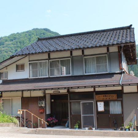 Yamamoto Tofu Shop
