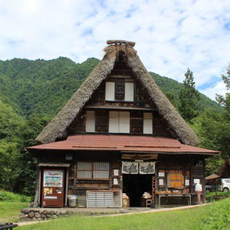 Yohachi