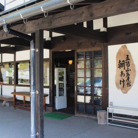 Asaake