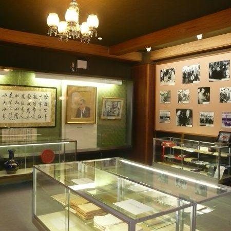 松村記念会館