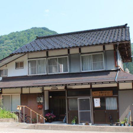 山本屋豆腐店