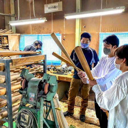 【富山県民限定プラン】野球好き集まれ!福光バットものがたり